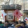 建国記念の日 奉祝パレード