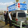 東大和市のだいごはるお候補を応援!!