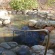 清里温泉 アクアリゾート清里 天女の湯