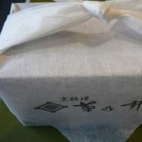 京都 菊乃井さん の お弁当