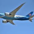 中国南方航空 の機材もA330 大型機の運航が目に付く‼️