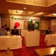 建設業労働災害防止 館林地区大会の開催(館林支部)