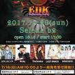 EDK 10.29 SELENE にて Lazy knack 始動 Live!