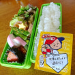 4/20焼き豚しゃぶと焼き鮭のお弁当