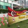 SG独立記念日