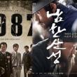「55回大鐘映画祭」にLBH 主演男優賞にノミネート
