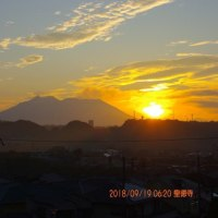 2018年09月19日、朝の桜島
