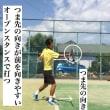 ■フォアハンドストローク  「クロスへコントロールするための基本なポイント」  〜才能がない人でも上達できるテニスブログ〜