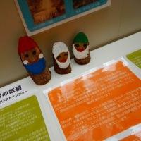 第5ダイナシティイベント「森で遊ぼう!」