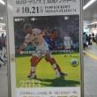 Jのある風景「横浜編98(The CLASSIC)」