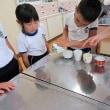 7月12日 富士岡小学校で、日本茶教室
