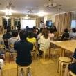 衛生講習会が開催されました!!