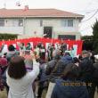 地元 平井押合区の節分祭 2月3日