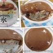8月22日発売!の宇治抹茶がすごい!セブンスイーツアンバサダー限定☆新作スイーツ試食会