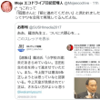 【正義のミカタ 5/26】【ウェークアップ 5/26】【言論テレビ 5/25】【プライムニュースイブニング 5/25】