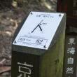まち歩き右0905 京都一周トレイル 北山西部コース 92