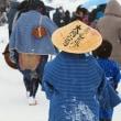 小さな旅人☆大内宿・福島県から