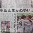 天皇杯準決勝 横浜マリノス戦 2
