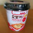 今日のお昼はヨッポギチーズ味