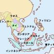 ★東南アジア関連 センター試験