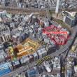 東池袋一丁目市街地再開発/準備組合 20年の都計決定目指す