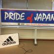 ソーシャルフットボール日本代表  Dream Worldcupに出場 (追記有)