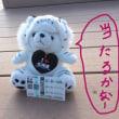 第35話 札幌競馬場ストーリー