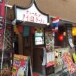 東京ランチ