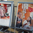 「飛鳥Ⅱ」 酒田北港 入港 2017.9.8