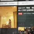 日本人は、判官贔屓だ。そこを読み損なっている小池百合子さん(♀)と秘書(♂)のカップル