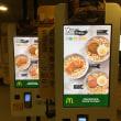 香港のマクドナルドは進んでる?