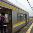 JR鶴見線で巡る【緑のスタンプラリー】