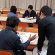 第55回きのくに国語の会を開催しました。