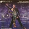 九州インターのスペシャルゲストは?【福岡市社交ダンス教室・福岡市社交ダンス競技会、ダンススクールライジングスター】