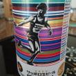 黒ラベル(第95回東京箱根間往復大学駅伝競走缶)で乾杯