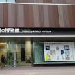 和田誠と日本のイラストレーション@たばこと塩の博物館