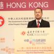 米中貿易戦争で、香港の工場増強中止!