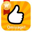 全国オススメお土産アプリ!がApplive様に紹介されました