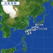 津山市立図書館で岡山県県北の気象と広戸風の講演