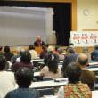 来年4月に 河内長野市議選が行われます!