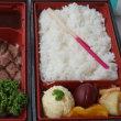 古賀精肉店の弁当