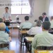 イノシシ対策用電気柵の設置研修会を開催!