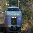2018年2月20日 中央東線 高尾  スーパーあずさ19号 E351系 S-3編成