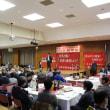 東部労組2019新年会を盛大に開催