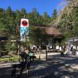 熊野の旅、熊野大社