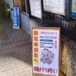 ブログ再開。ワーカーズ法市民集会北本市で。ご参加お待ちしています。駅立ちはじめました。