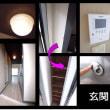 ■地下鉄賀茂駅徒歩約6分フルリノベ賃貸 アネット西嶌203■