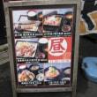 ピリ辛炙り焼き鳥重「鳥衛門」東京都新宿区