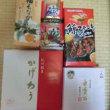 和歌山のお土産を、たくさん貰いました。(笑)