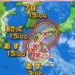 台風が(2)